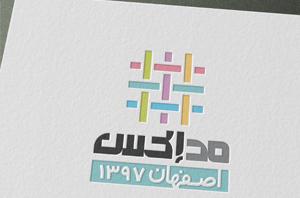 طراحی لوگو نمایشگاه مداکس | اوتیس گرافیک