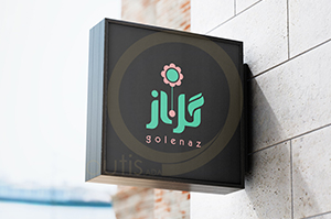 طراحی لوگو تهران| فروشگاه گل ناز
