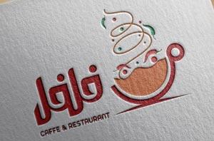 طراحی لوگو اصفهان | طراحی لوگو کافه رستوران فلفل F